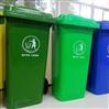 环保塑料 分类垃圾桶 广州创意滚塑制品厂