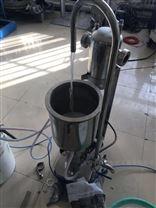 親水性白炭黑納米分散機