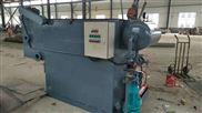 洗车污水处理设备溶气气浮机