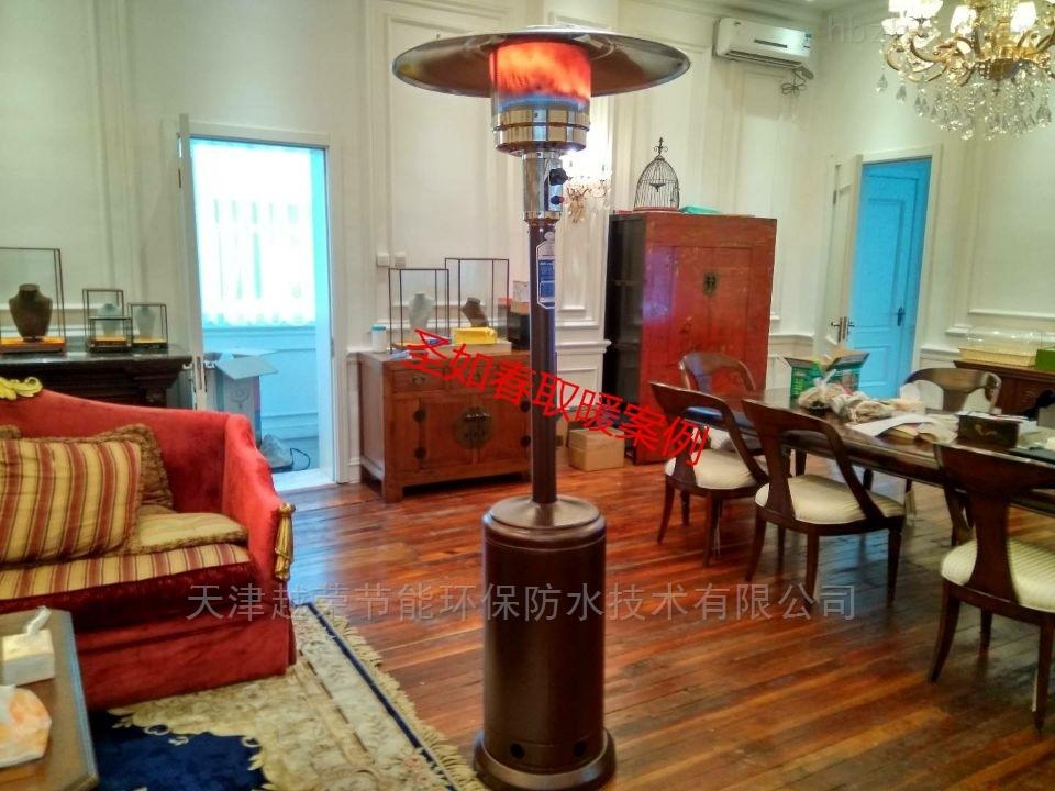 武汉伞型取暖器/价格_图片_品牌  厂家