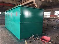 WSZ-0.5生猪屠宰厂污水处理设备