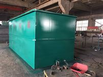 WSZ-0.5生猪屠宰厂污水处理设bei