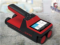 ZBL-660一體式鋼筋檢測儀