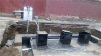 住宅小区生活污水处理设备