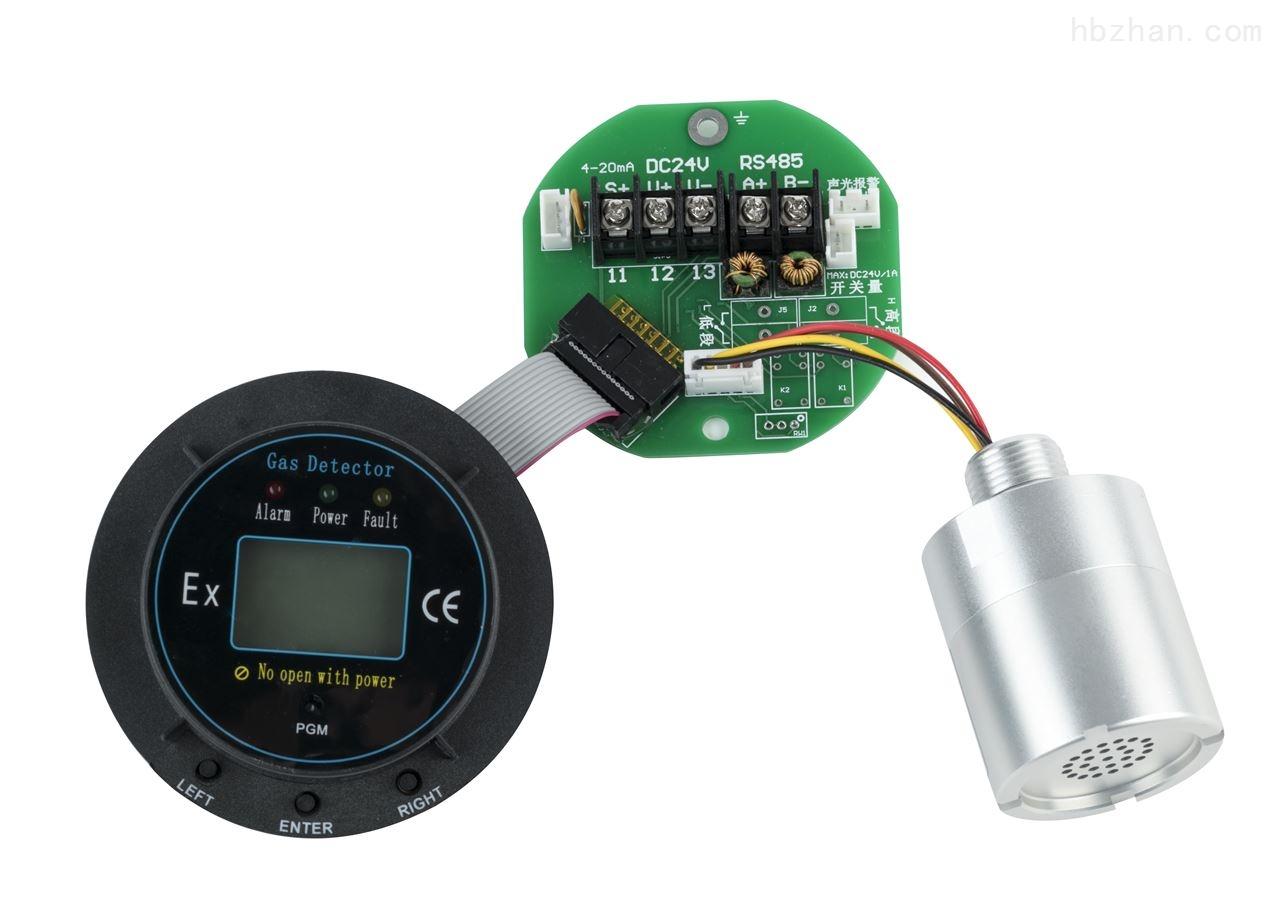 氢氟酸气体检测模块