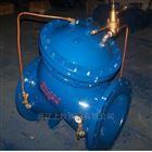 J145XJ145X隔膜式电动遥控阀
