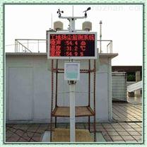 福建福州空氣檢測儀