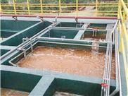 重金屬廢水處理betway必威手機版官網