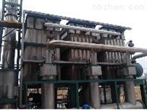 成套rto焚燒爐廢氣處理裝置
