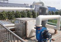 紫外光微波催化氧化废气净化设备