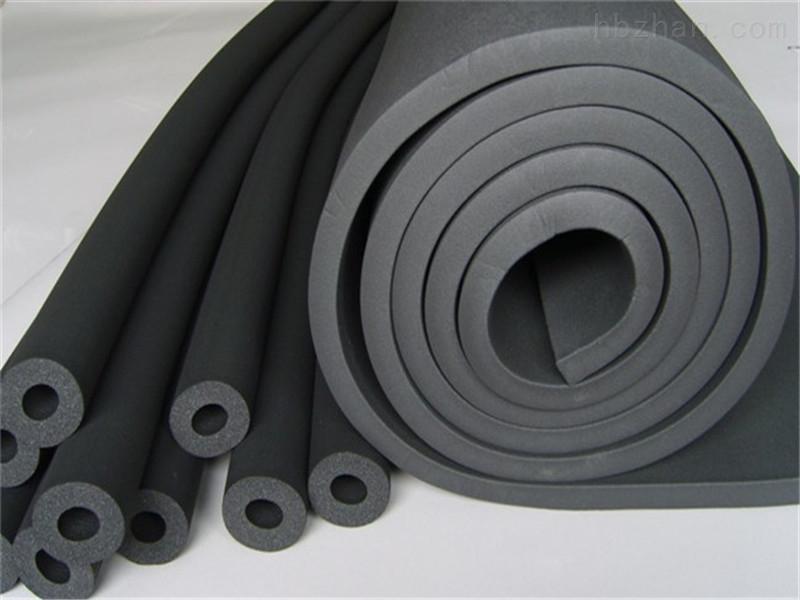 阻燃橡塑保温板保温管节能保温材料生产厂家