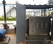 鼎盛环保废气处理设备