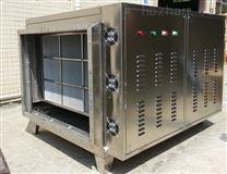 催化氧化处理设备