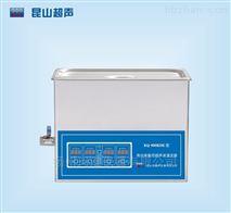 舒美台式高功率數控超聲波清洗器