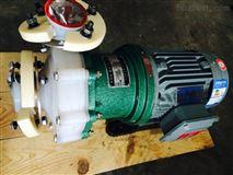 氟塑料磁力泵報價