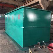 生猪屠宰加工企业屠宰污水处理设备