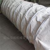 水泥散裝伸縮布袋供應