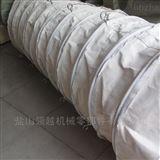 廠家直銷水泥散裝機輸送布袋