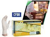 (無粉 麻面 經濟型)愛馬斯AMMEX一次性乳膠手套