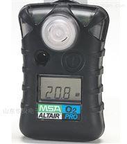 梅思安8241001 PRO天鷹便攜式氧氣檢測儀