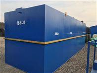 5吨/天成套A/A/O工艺豆制品污水处理设备