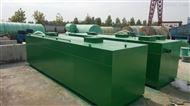 BSD卫生院污水处理设备