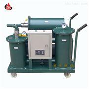 金属防锈油脱杂过滤机   高精度杂质滤油机