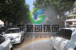 景区喷雾降温喷雾设备厂家
