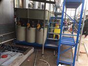 五金清洗研磨废水循环回用处理设备
