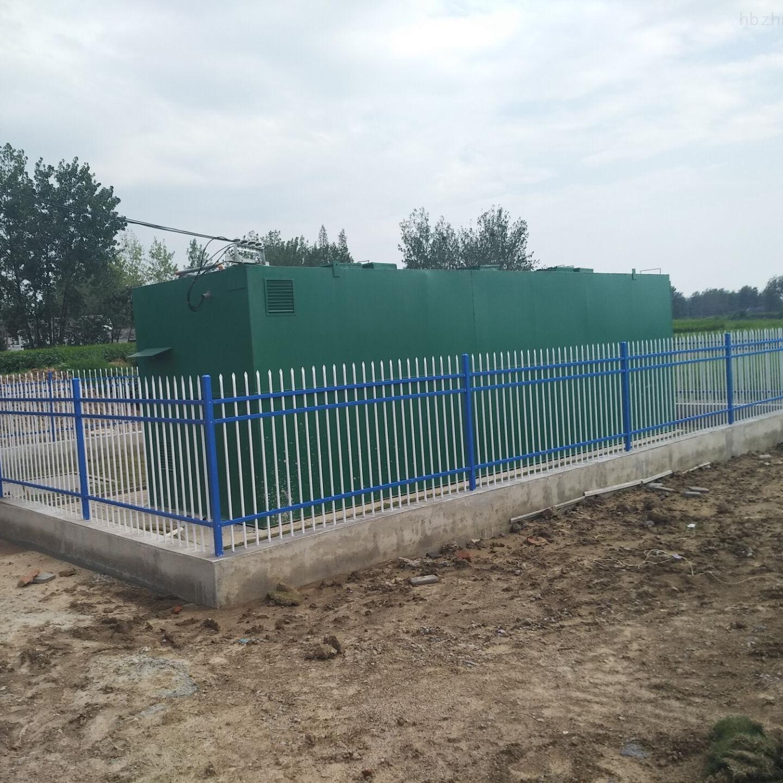 50吨/天传染病医院污水处理设备