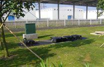 地埋式一体化污水处理站