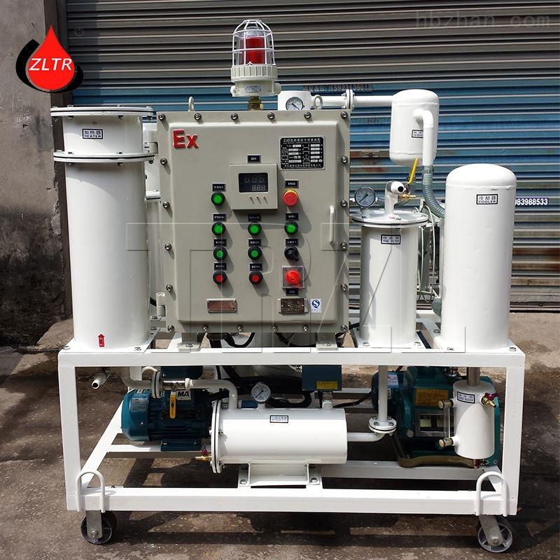 ZJD-6小型润滑油真空净化破乳化滤油机