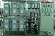 太陽能光伏電池超純水betway必威手機版官網
