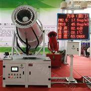 吉林深圳广州天津 风送喷雾机