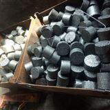 碎屑壓塊機 鋼屑 鋼屑處理
