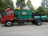 果蔬清洗污水处理设备厂家
