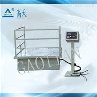 模拟运输振动台高天生产厂家