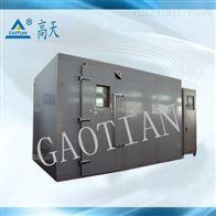 gt-t台式高低温房