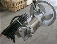 QJB15/12-620/3-480高速潛水攪拌機