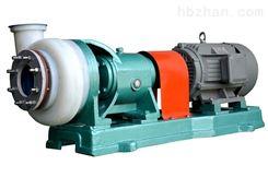 合金氟塑料磁力泵