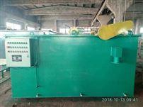 广西对虾养殖污水处理设备