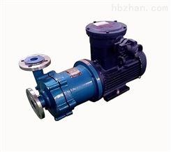 不锈钢磁力泵CQB-F