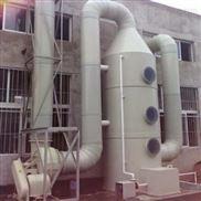 衡水工业废气处理喷淋塔源头厂家直销