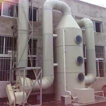 环保设备 工业废气处理净化塔工作原理