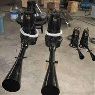 QSB-15潛水式射流曝氣機