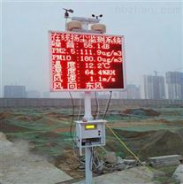 供應西藏青海甘肅揚塵粉塵噪聲在線監測儀
