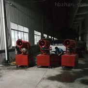 杭州南京武汉成都 工地降尘风送喷雾机