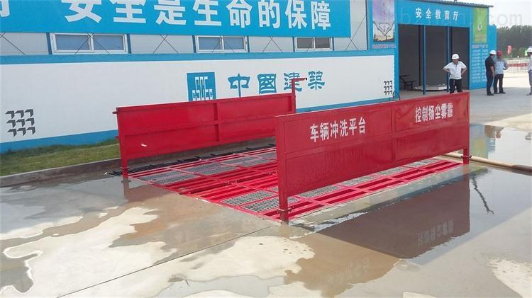 潜江工地洗车机自带水循环系统