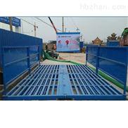 西宁湛江北海成都 全自动工地洗轮机