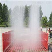 无锡哈尔滨宁波重庆 工程专用洗轮机
